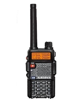 【NAGOYA】AT-3069A 泛宇無線電對講機