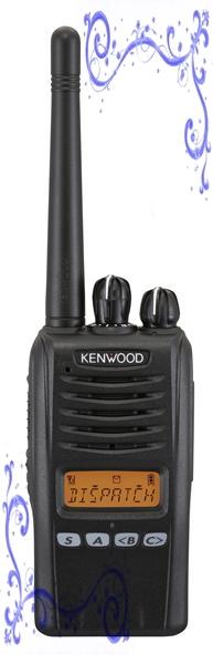 KENWOOD NX-220 / NX-320 泛宇無線電對講機