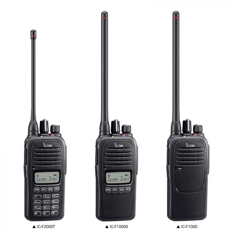 ICOM IC-F2000 / F2000S 泛宇無線電對講機