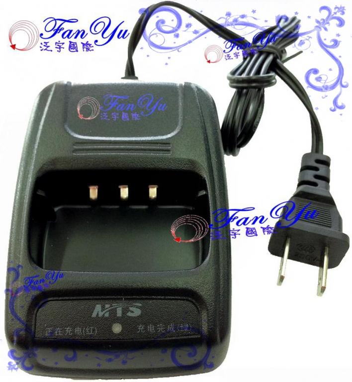 MTS 18 PLUS (18+) -充電器 泛宇無線電對講機