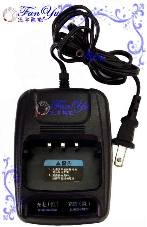 TCO U1-充電器 泛宇無線電對講機
