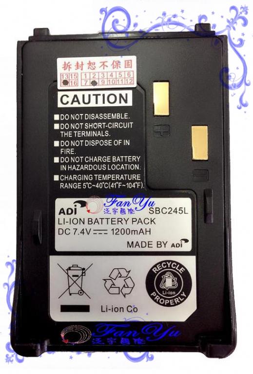 AF-16 / 46VU-電池 泛宇無線電對講機
