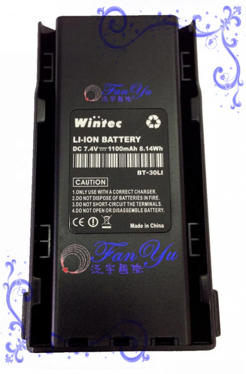 Wintec LP-302-電池 泛宇無線電對講機
