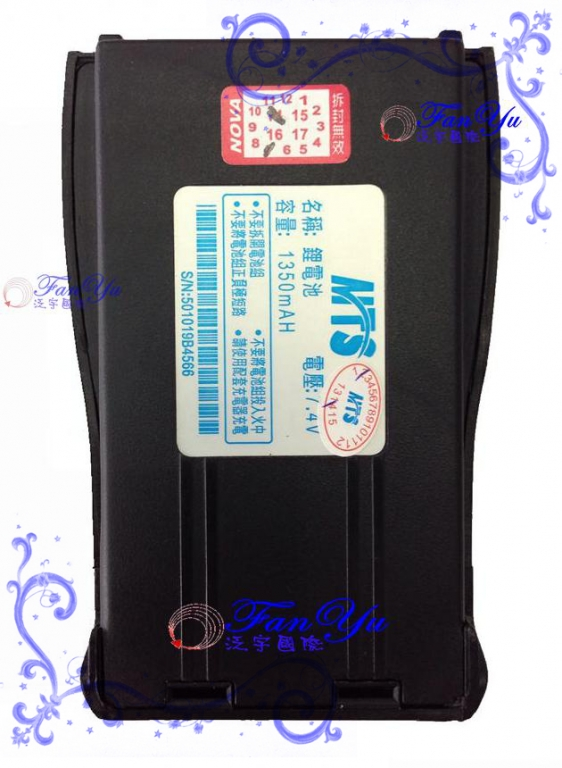 MTS 18 PLUS (18+)-電池 泛宇無線電對講機