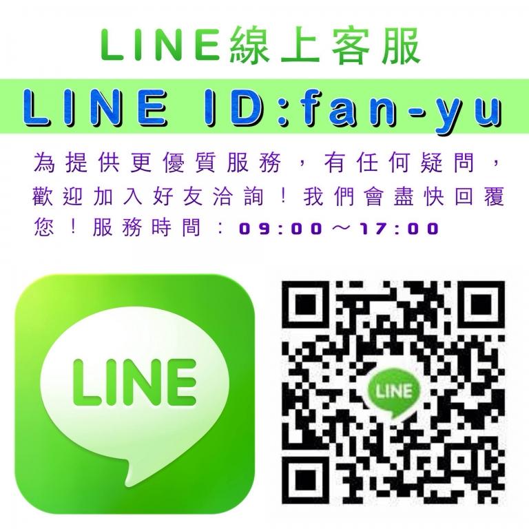 LINE ID -- QR CODE