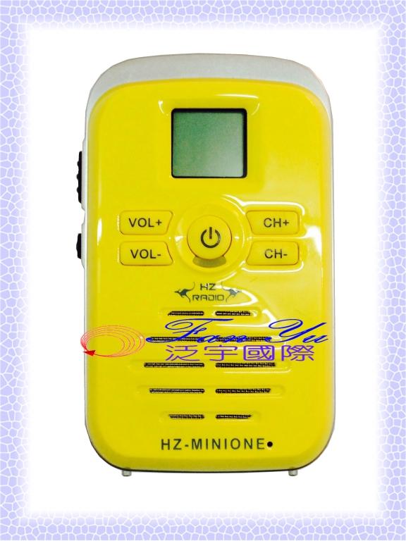 【HZ RADIO】HZ-MINI ONE 泛宇無線電對講機