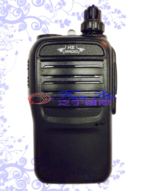 【HZ RADIO】HZ-V2 泛宇無線電對講機