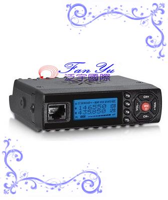 【ZS Aitouch】MT-8080 泛宇無線電對講機
