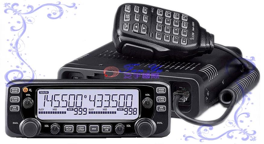 ICOM IC-2730A 泛宇無線電對講機