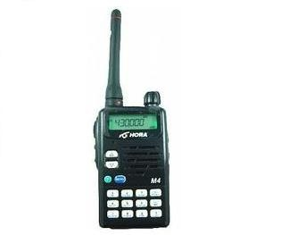 HORA C-168V / C-168U 泛宇無線電對講機